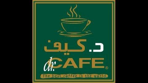 Logo of Dr.Cafe Coffee Saudi Arabia