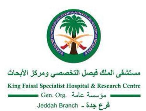 Logo of KFSHRC