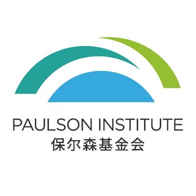Logo of The Paulson Institute